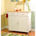Kitchen Cart Base Finish: White
